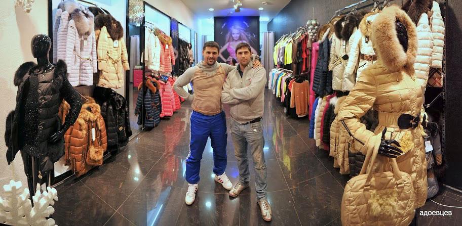 Стильная Одежда В Бузулуке