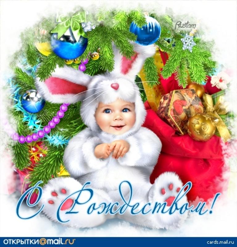 Обычные открытки с рождеством