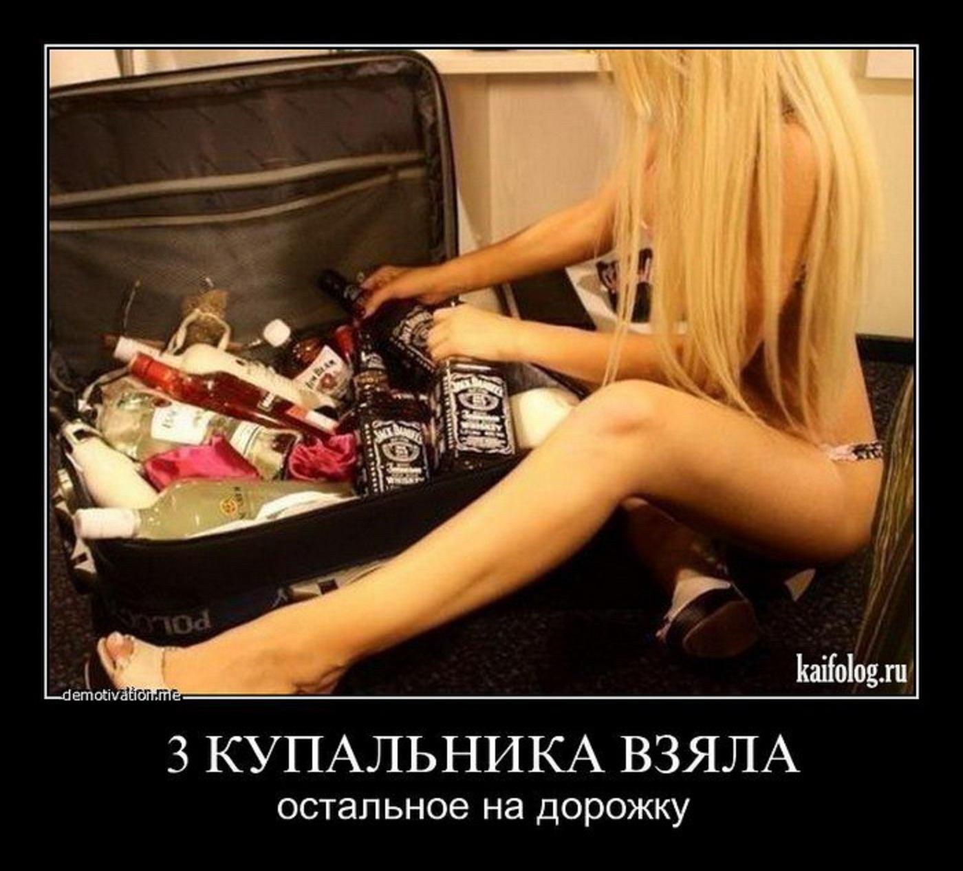 Пьяные стервы