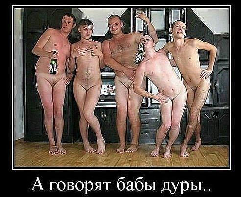 porno-ona-lyubit-huy-po-russki