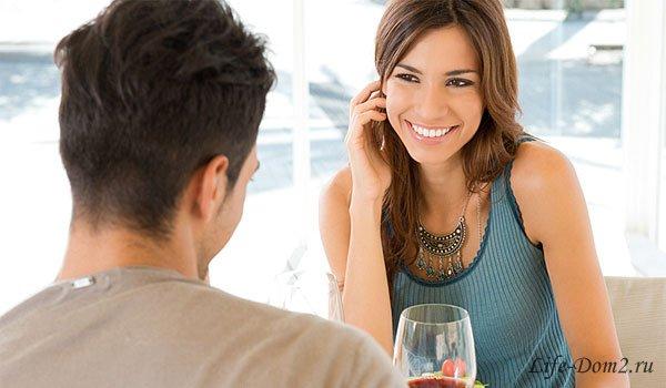 Как вести себя с мужчиной в начале отношений?