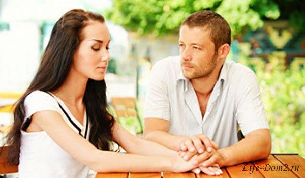 Нужно ли говорить правду в отношениях?