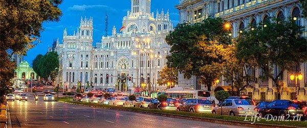 Мадрид и его достопримечательности