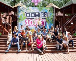 Правда жизни реалити-шоу «Дом-2»: что не покажут в эфире