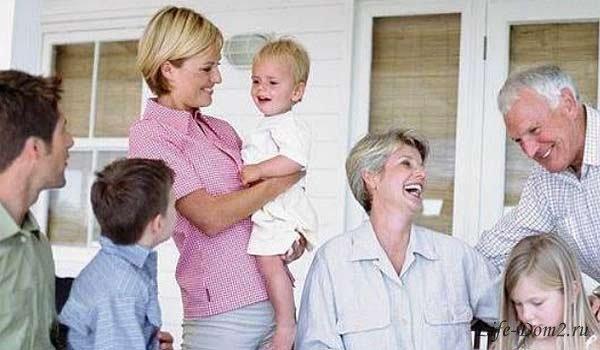 Общение в семье как залог хороших отношений