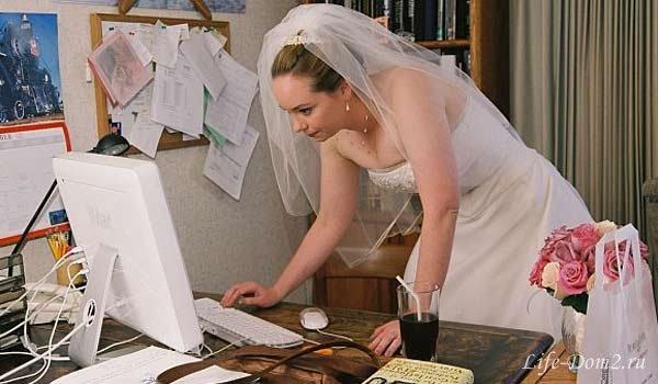 О психологических сложностях в период помолвки