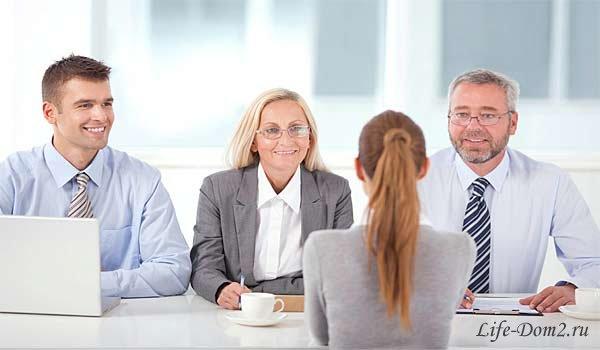 Как найти работу без опыта?