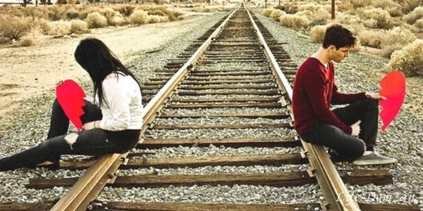 Что делать если ваши отношения напоминают замкнутый круг?