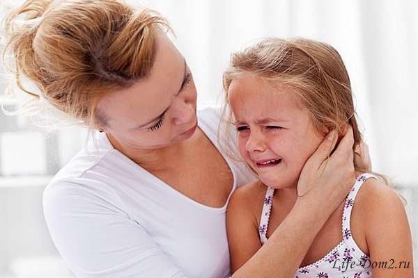 Как правильно вести себя с капризным ребенком