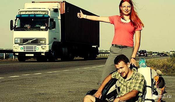 Правила путешествия автостопом