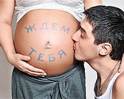 Шесть мифов о беременности
