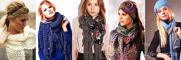 Как выбрать и завязать модный шарф для шеи