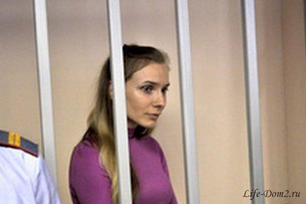 Анастасия Дашко, отбыв срок, вышла на свободу