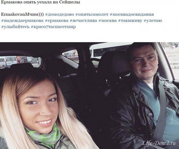 Надя Ермакова возвращается на «Остров любви»