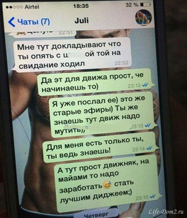 Опубликована переписка Гаспарова с одной из поклонниц