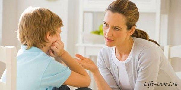 Воспитания ребенка без рукоприкладства