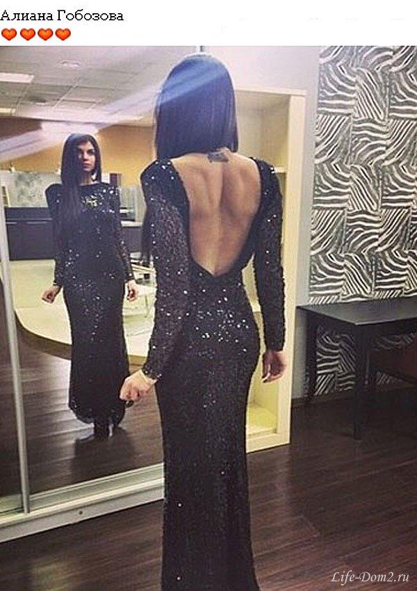Алиана появилась в шикарном платье. Фото