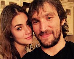 Александр Овечкин познакомил свою возлюбленную с родителями