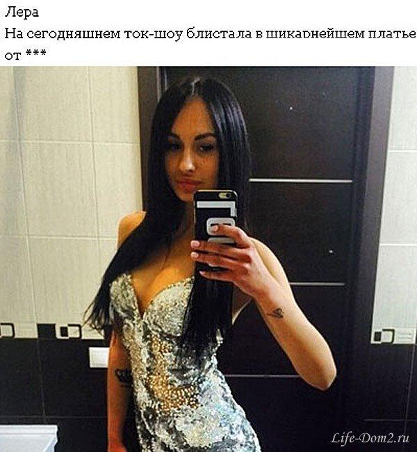 Максим Рожков устроил своей девушке грандиозный скандал