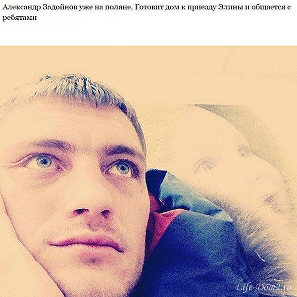 Саша Задойнов уже на проекте