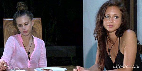 Артемова обнародовала компромат на Настю Лисову