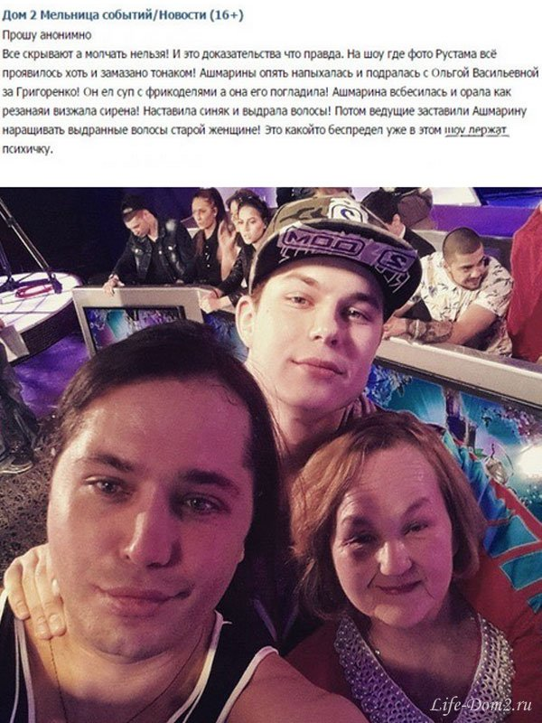 Ашмарина подняла руку на Ольгу Васильевну
