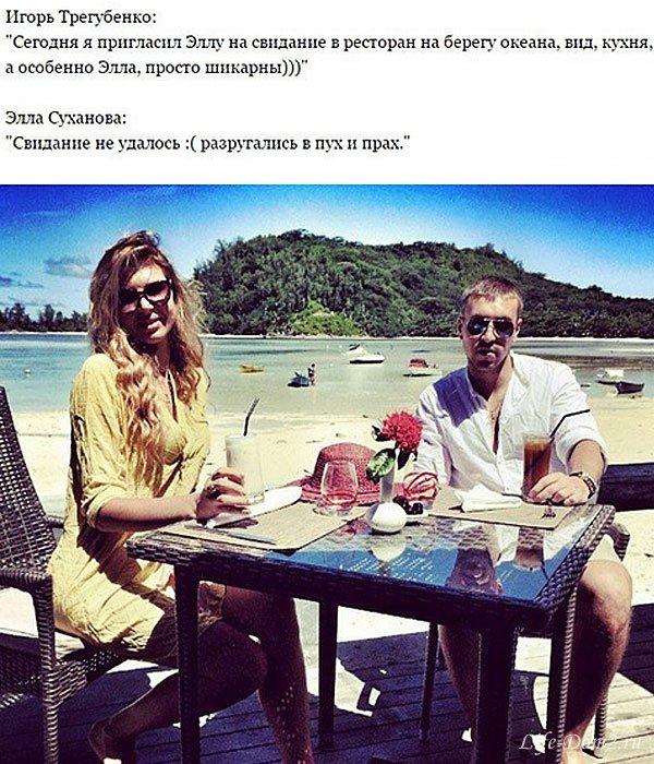 Свидание Трегубенко и Сухановой закончилось скандалом