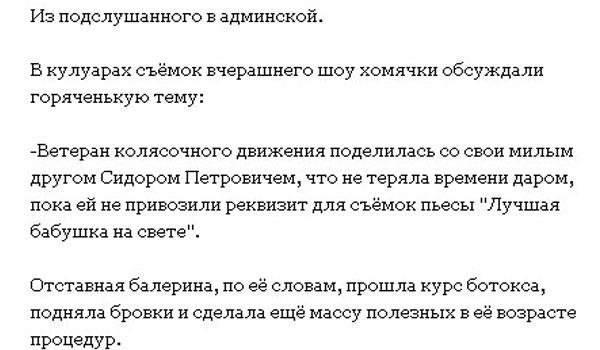 Ольга Васильевна теперь будет выглядеть именно так