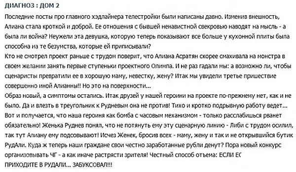 Алиана Гобозова выжидает нужный момент