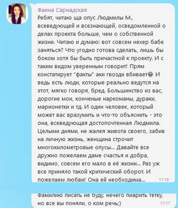 Руководство Дома 2 обратило внимание на Милевскую