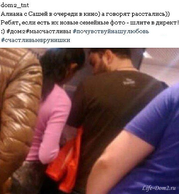 Гобозовых поймали с поличным. Фото