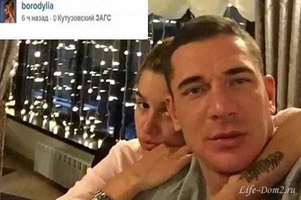 Бородина и Омаров подали заявление