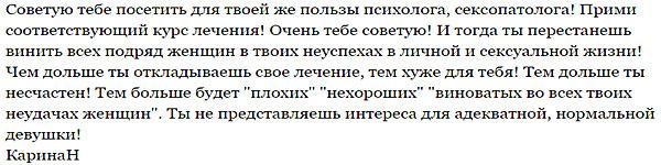 Олегу Волку нужна помощь специалистов