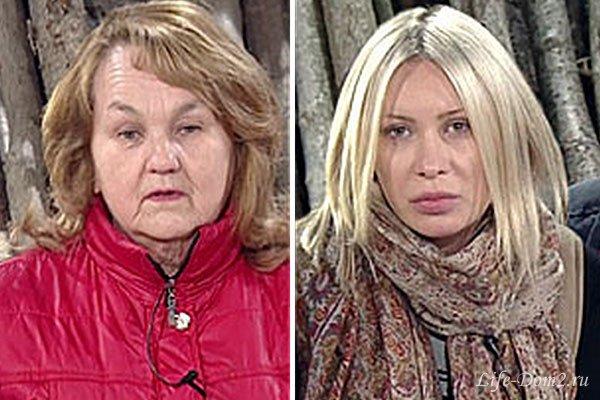 Элина назвала Ольгу Васильевну гулящей женщиной
