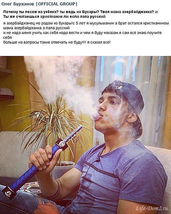 Олег Бурханов рассказал о себе