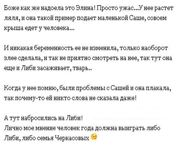Карякина рискует «сойти с ума»?