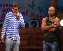Дом 2 онлайн, Вечерний выпуск 03.07.2015г