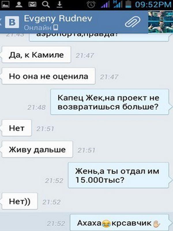 Руднев обещает, что больше не вернется на проект
