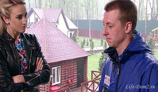 Бузова выгнала Руднева с проекта