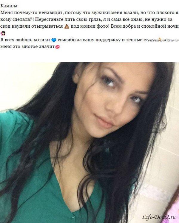 Камилла Коробейникова: «Меня «юзали» мужики, и что такого?»