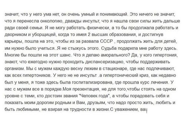 Ольга Васильевна развеяла слухи об инсульте супруга