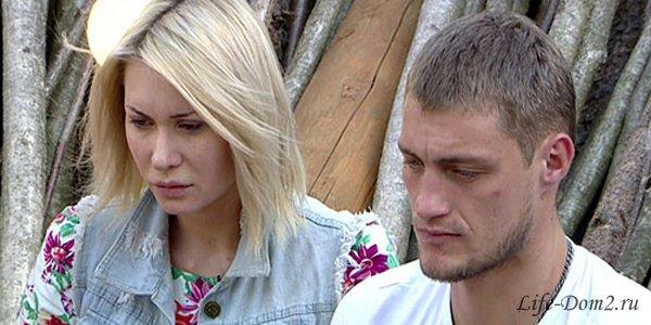 Зрители требуют дисквалификации Задойнова и Карякиной