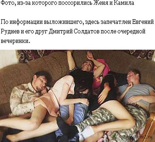 Вот почему Камилла больше не верит Рудневу. Фото