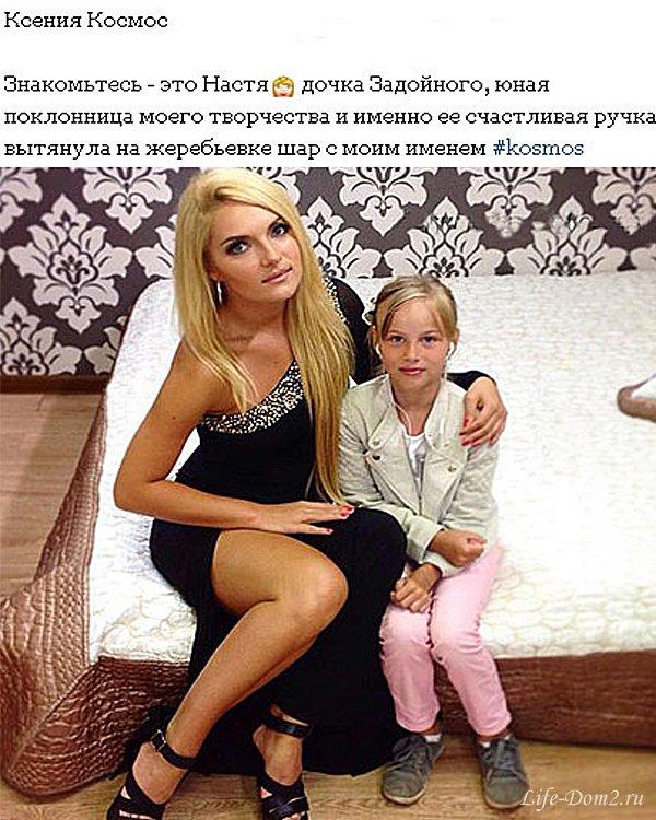 Дочери Задойнова не оказывается должного ухода?