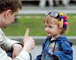 Не обманывайте своего ребенка