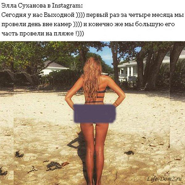 Элла Суханова выглядит превосходно. Фото