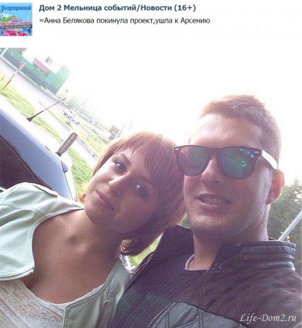 Вот почему Анна Белякова покинула телепроект