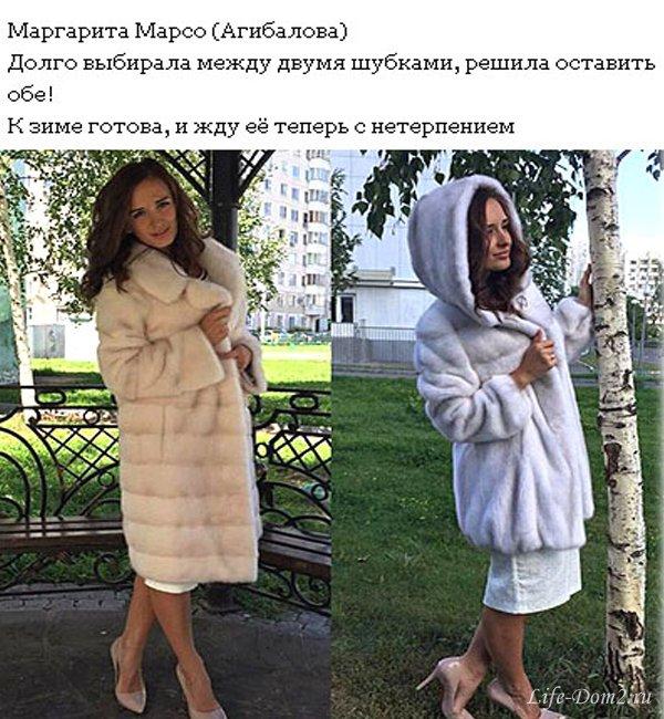 Рита Агибалова готовится к зиме. Фото