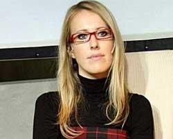 Ксения Собчак выступила против женщин с хорошими формами