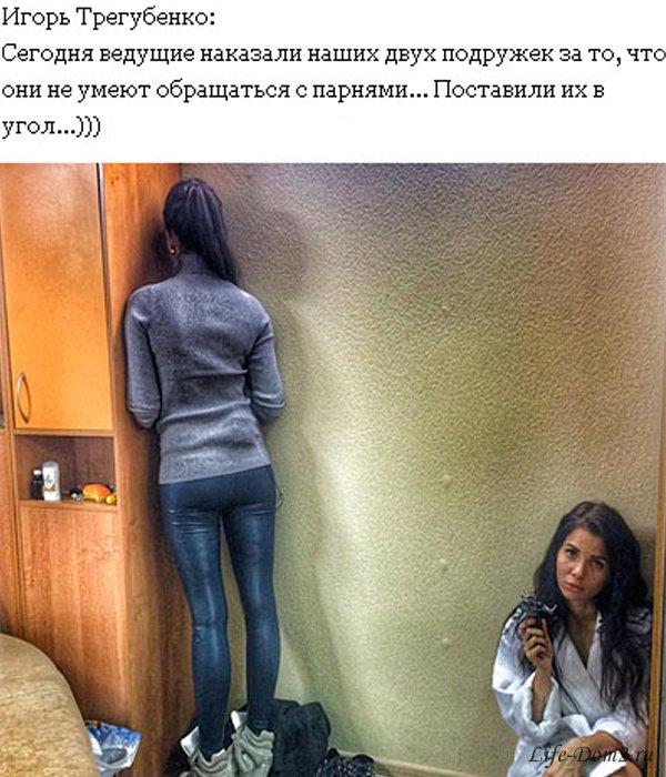 Девушку поставили в угол фото — pic 14